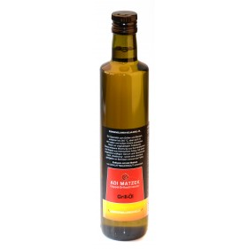 Adi Matzek Grill-Öl Sonnenblumen-Soja